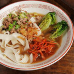 larb-leves-IMG_4841
