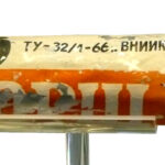Borsch-tube (1)