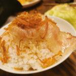 rizs-bacon-hájas-IMG_20210513_203706
