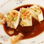 tofu IMG_0865